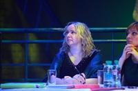 Алина Чилачава представит Тулу на шоу «Топ-модель по-детски», Фото: 16