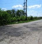 Ремонт дорог 10.05.2016, Фото: 4