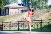 Уличные танцоры Тулы, Фото: 4