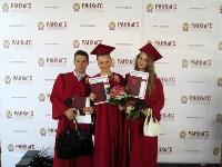 Выбираем вуз или колледж в Туле, Фото: 6