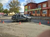 Авария на ул. Максима Горького, 1Б, Фото: 6