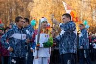 Второй этап эстафеты олимпийского огня: Зареченский район, Фото: 55