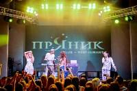 """Группа """"Серебро"""" в клубе """"Пряник"""", 15.08.2015, Фото: 65"""