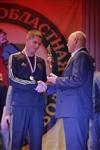 Тульская областная федерация футбола наградила отличившихся. 24 ноября 2013, Фото: 22
