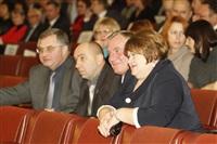 Туляков отметили федеральными и региональными наградами накануне Дня Конституции, Фото: 2