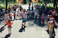 110 лет Комсомольскому парку, Фото: 4
