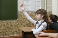 В школах Новомосковска стартовал экологический проект «Разделяй и сохраняй», Фото: 20