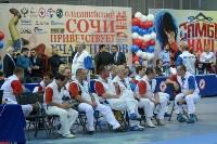 Первенство России по самбо в Сочи., Фото: 2