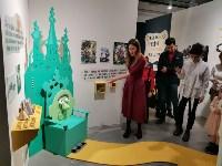 Выставка «Как звучит книга» , Фото: 48