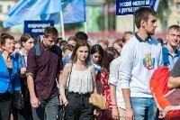 В Туле более 2500 учащихся вузов и колледжей посвятили в студенты, Фото: 49