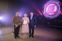 Сотрудников Туламашзавода поздравили с Днем машиностроителя, Фото: 72