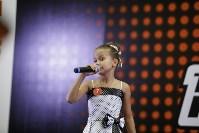 Первый этап конкурса «Тульский голос. Дети», 4 сентября 2016, Фото: 68