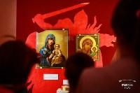 Открытие выставки «Воинство небесное и земное», Фото: 27