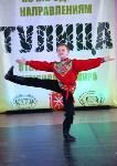 Х Всероссийский конкурс по народным направлениям «Тулица-2016», Фото: 11