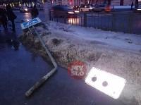 В центре Тулы сбили троих пешеходов, Фото: 8