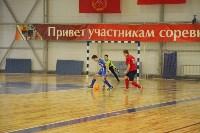 Чемпионат Тульской области по мини-футболу., Фото: 96
