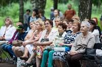 """Фестиваль """"Сад гениев"""". Второй день. 10 июля 2015, Фото: 2"""