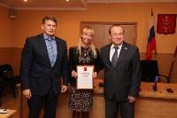 Юрий Цкипури и Евгений Авилов наградили команды Лицея №2., Фото: 15