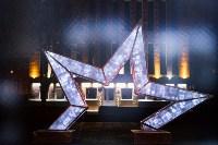 Как украсили Тулу к Новому году, Фото: 10