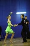 Танцевальный турнир «Осенняя сказка», Фото: 119