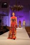Всероссийский конкурс дизайнеров Fashion style, Фото: 30