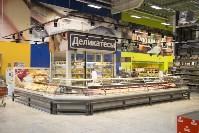 Открытие торгового центра «Зельгрос», Фото: 12