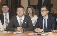 Совет региональных отделений политических партий, Фото: 4