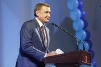 Алексей Дюмин наградил сотрудников газовой отрасли, Фото: 5