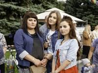Праздник урожая в Новомосковске, Фото: 78