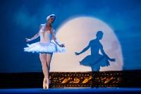 В Туле открылся I международный фестиваль молодёжных театров GingerFest, Фото: 163