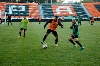 Предыгровая тренировка в Екатеринбурге, Фото: 1