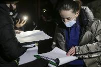 В Щекино УК пыталась заставить жителей заплатить за капремонт больше, чем он стоил, Фото: 6