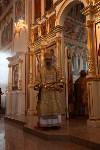Освящение храма Дмитрия Донского в кремле, Фото: 26