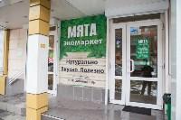 """Мастер-класс в экомаркете """"Мята"""", Фото: 2"""