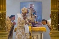 12 июля. Праздничное богослужение в храме Святых Петра и Павла, Фото: 83