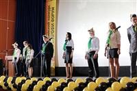 Арт-Профи Форум. 13 февраля 2014, Фото: 24
