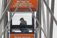 В Туле открылось самое высокое колесо обозрения в городе, Фото: 30