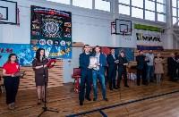 Соревнования по рукопашному бою в Щекино, Фото: 4