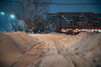 Тулу замело снегом, Фото: 51