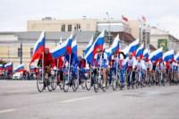 Велопробег в цветах российского флага, Фото: 1