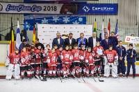 EuroChem Cup 2018: финал, Фото: 18