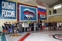 Кубок ЦФО по смешанным единоборствам, 05.05.2016, Фото: 47