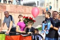 Сила Тулы - сила России - 2014, Фото: 161