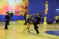 Танцевальный турнир «Осенняя сказка», Фото: 64