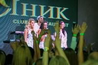"""Группа """"Серебро"""" в клубе """"Пряник"""", 15.08.2015, Фото: 79"""
