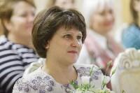 Фото пресс-службы правительства Тульской области, Фото: 27