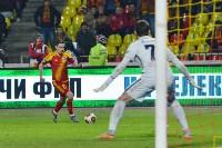 «Арсенал» Тула - «Зенит-2» Санкт-Петербург - 2:1, Фото: 133