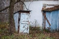 Город Липки: От передового шахтерского города до серого уездного населенного пункта, Фото: 177