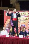 Пресс-конференция в Тульском цирке, Фото: 6