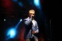 "Концерт ""Хора Турецкого"" на площади Ленина. 20 сентября 2015 года, Фото: 19"